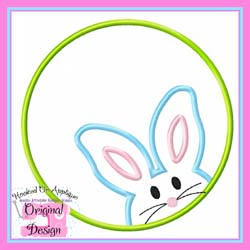 Bunny Boy Circle Applique