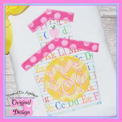 School House Circle Zig Zag Applique